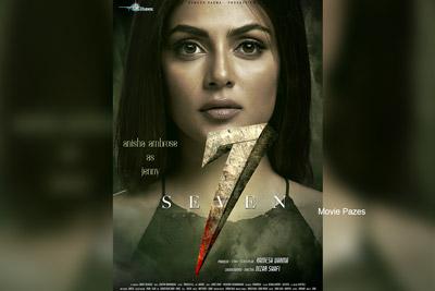 anisha-ambrose-as-jenny-in-the-movie-7