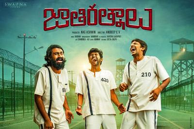 jaathirathnalu-movie-1st-look-poster