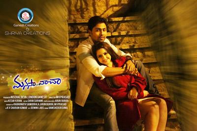 manasa-vaacha-movie-posters