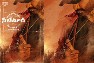 Seetimaar Movie 1st Look Poster
