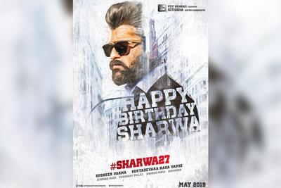 sharwanand-27th-movie-team-wishing-sharwa-on-his-birthday