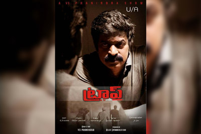 trap-movie-passed-censor-with-ua