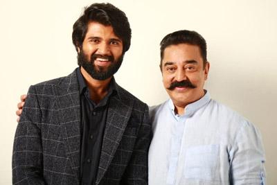 Vijay Deverakonda Met Kamal Haasan
