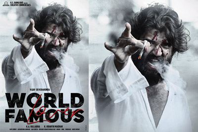 world-famous-lover-movie-1st-look-poster