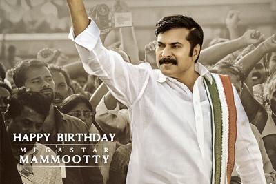 Yaatra Team Wishing Mammootty On His Birthday