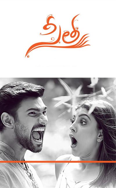 bellamkonda-sai-srinivas-at-sita-movie-pre-release-event