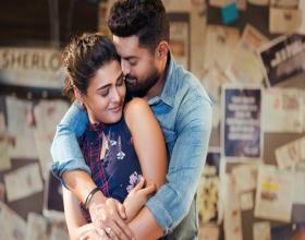 Kalyan Ram 118 Teaser Review