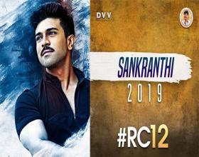 Ram Charan's Next Movie on Sankranti 2019