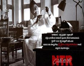 Kaikala Sathya Narayana Role in NTR Biopic